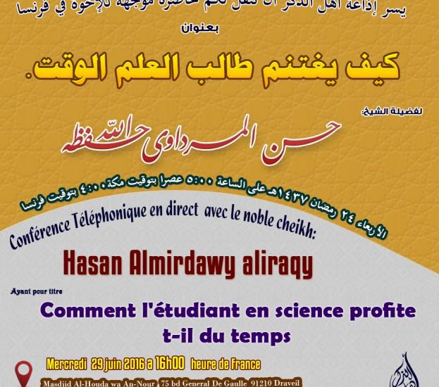 [الأربعاء]  محاضرة مباشرة عبر الهاتف مع الشيخ حسن المرداوي العراقي حفظه الله