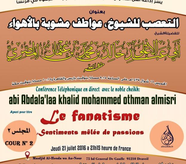 محاضرة مباشرة عبر الهاتف مع الشيخ أبي عبد الأعلى خالد عثمان المصري حفظه الله