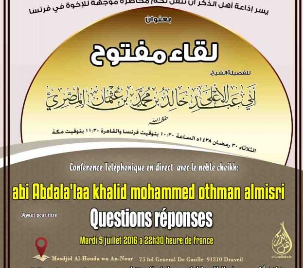 [الثلاثاء] محاضرة مباشرة عبر الهاتف مع الشيخ أبي عبد الأعلى خالد عثمان حفظه الله