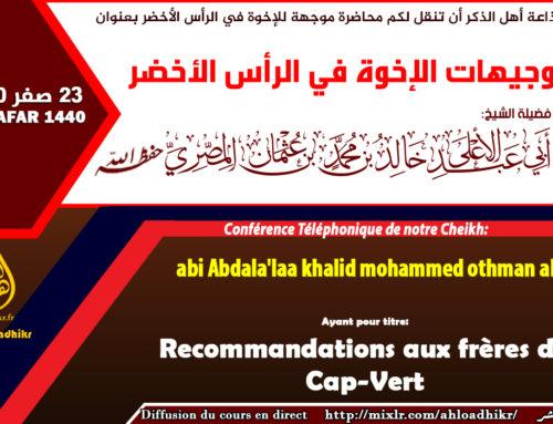 """Cheikh Khalid Uthman- Conseils Aux Frères De La Mosquée """"Assounnah"""" De Moroni- Les Comores- 25Cha'ban 1438"""
