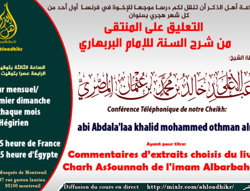 Commentaires d'extraits choisis du livre Charh AsSounnah de l'imam AlBarbahaari Cheikh Abou Adbila'laa Khalid Othman