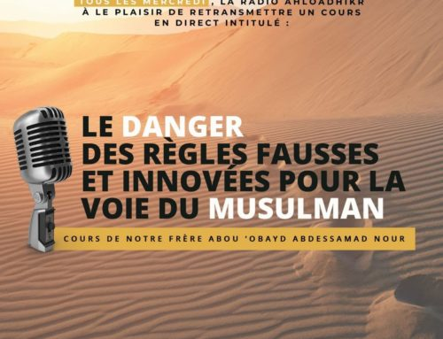 Le danger des règles fausses et innovées pour la voie du musulman
