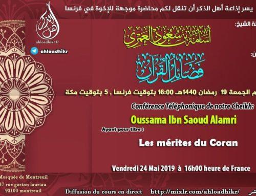 Les mérites du Coran  du noble Cheikh Ousama Alamri