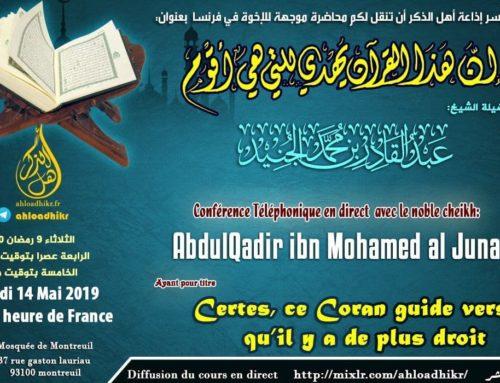"""Certe ce Coran guide vers ce qu'il y a de plus droit"""" du noble Cheikh AbdalQadir AlJounayd"""